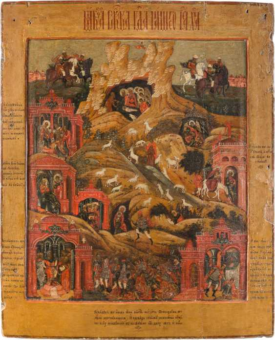 LARGE-SCALE AND FINE ICON WITH THE EVENTS AROUND THE BIRTH OF CHRIST - photo 1