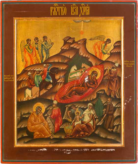 LARGE-FORMAT ICON WITH THE BIRTH OF CHRIST - photo 1