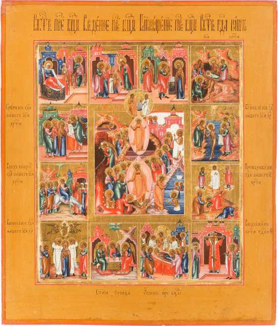 A FINE ICON OF THE RESURRECTION AND DESCENT INTO HELL OF CHRIST WITH THE TWELVE GREAT FEASTS OF THE ORTHODOX CHURCH YEAR - photo 1