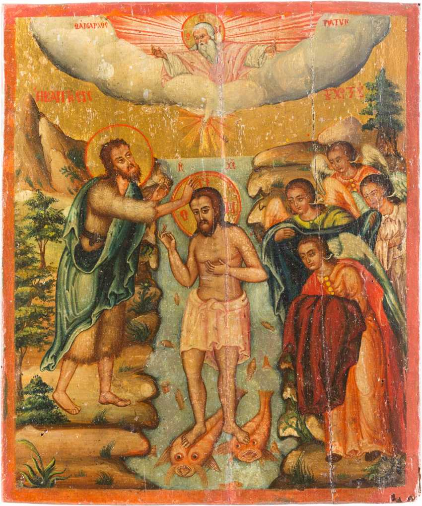 ICON OF THE BAPTISM OF CHRIST - photo 1