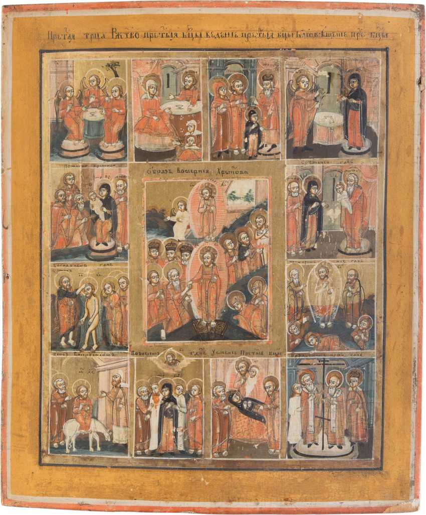 FEAST DAY ICON WITH TWELVE HIGH STRENGTH OF THE ORTHODOX CHURCH YEAR - photo 1
