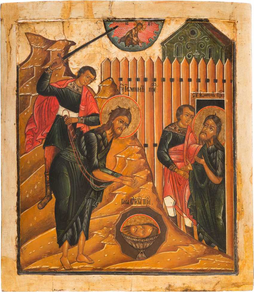 A MONUMENTAL ICON OF THE BEHEADING OF JOHN THE FORERUNNER - photo 1