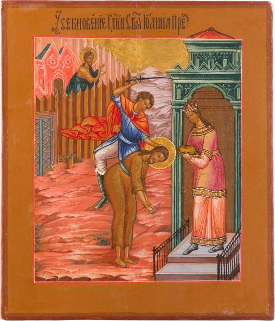 ICON OF THE BEHEADING OF JOHN THE FORERUNNER - photo 1