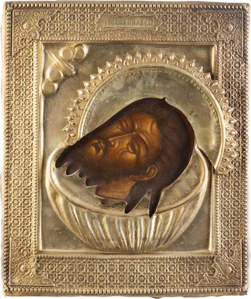 ICON WITH THE HEAD OF JOHN THE PRECURSOR WITH OKLAD - photo 1