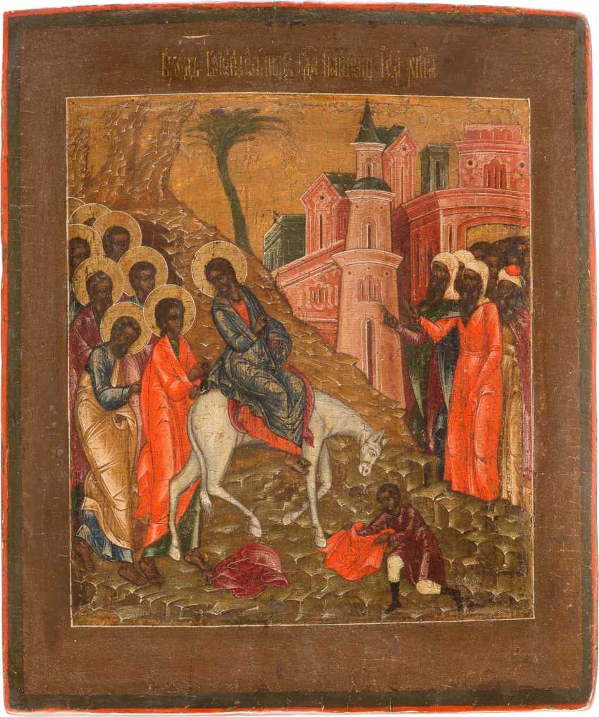 ICON WITH THE ENTRY OF CHRIST TO JERUSALEM - photo 1