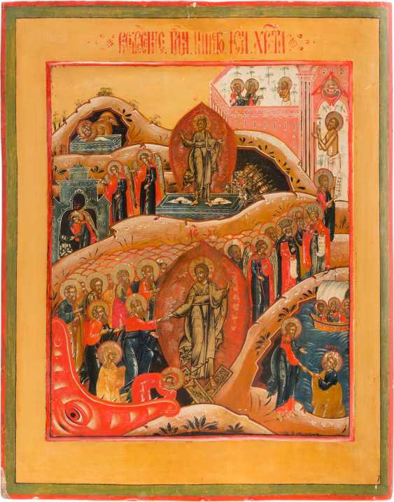 LARGE-FORMAT ICON WITH THE EVENTS OF EASTER - photo 1