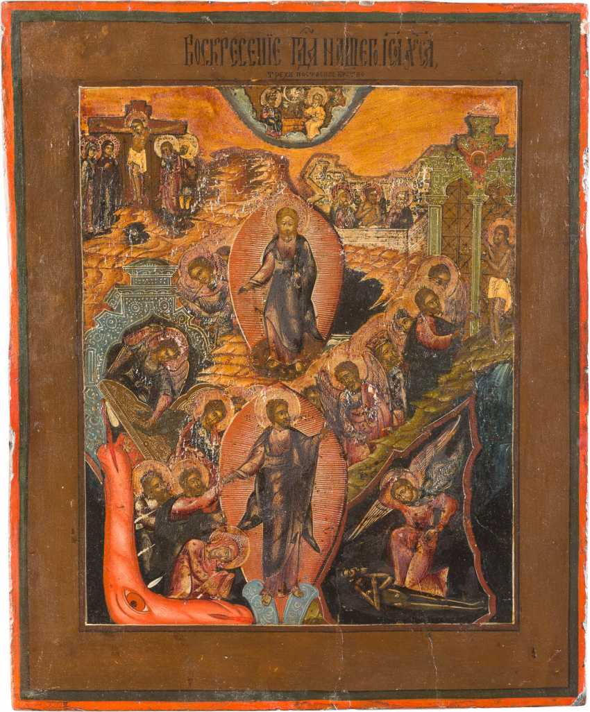 ICON OF THE DESCENT INTO HELL OF CHRIST WITH THE DELIVERANCE OF THE FOREFATHERS FROM THE HADES AND OF THE RESURRECTION - photo 1