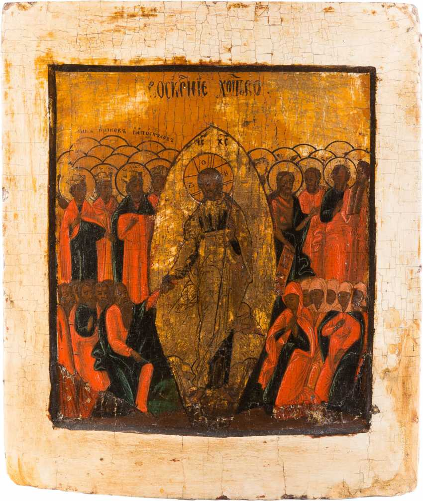 ICON WITH THE HADES JOURNEY OF CHRIST AND THE DELIVERANCE OF THE FOREFATHERS FROM HADES - photo 1