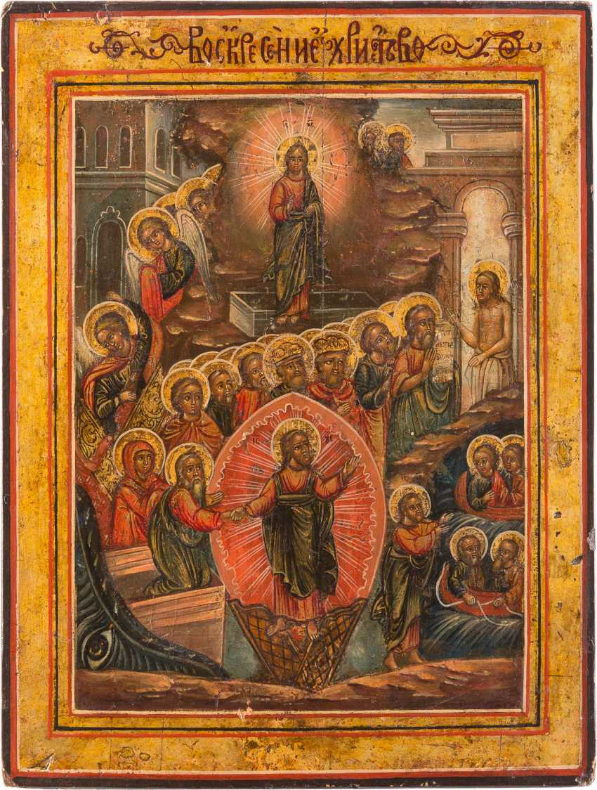 ICON OF THE DESCENT INTO HELL AND RESURRECTION OF CHRIST - photo 1