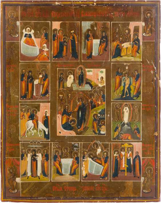 LARGE-SCALE ICON OF THE DESCENT INTO HELL AND RESURRECTION OF CHRIST WITH TWELVE HIGH-STRENGTH - photo 1