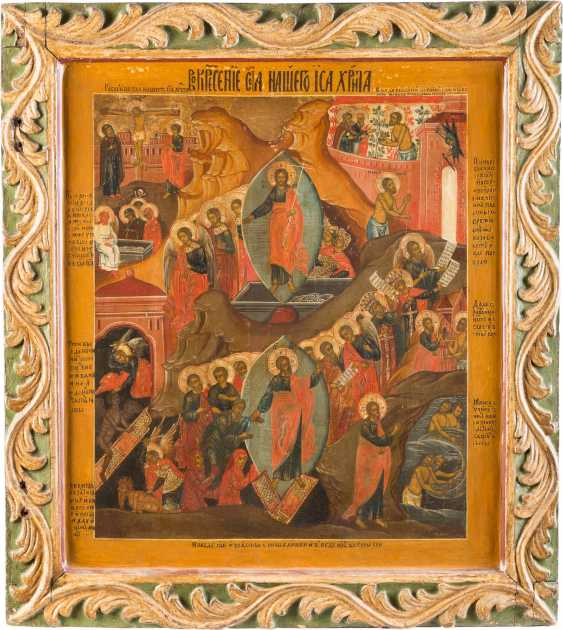 LARGE-SCALE ICON OF RESURRECTION AND DESCENT OF CHRIST INTO HELL - photo 1