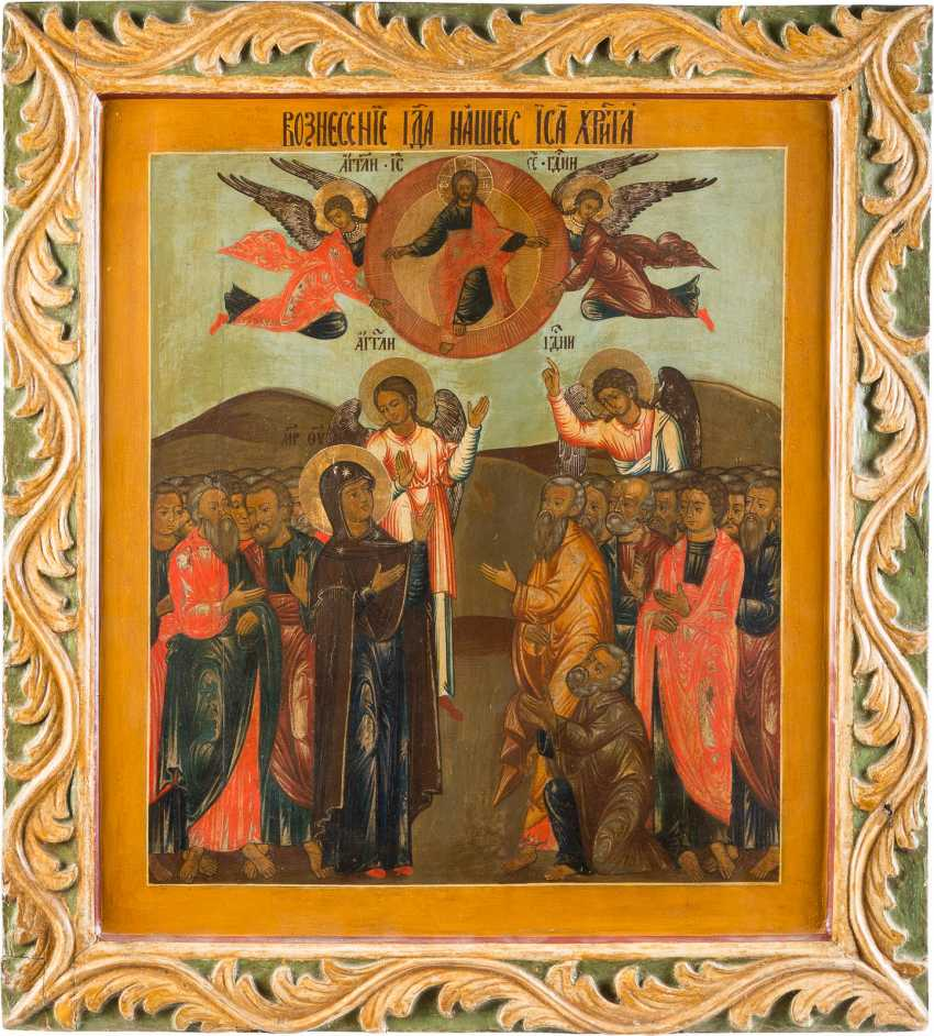 LARGE-FORMAT ICON WITH THE ASCENSION OF CHRIST - photo 1