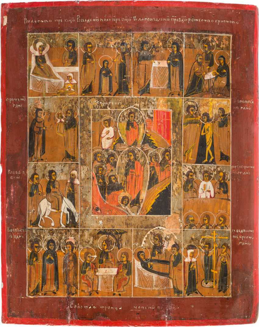 THREE ICONS: HIGH FEASTS OF THE ORTHODOX CHURCH YEAR DORMITION OF THE MOTHER OF GOD - photo 2