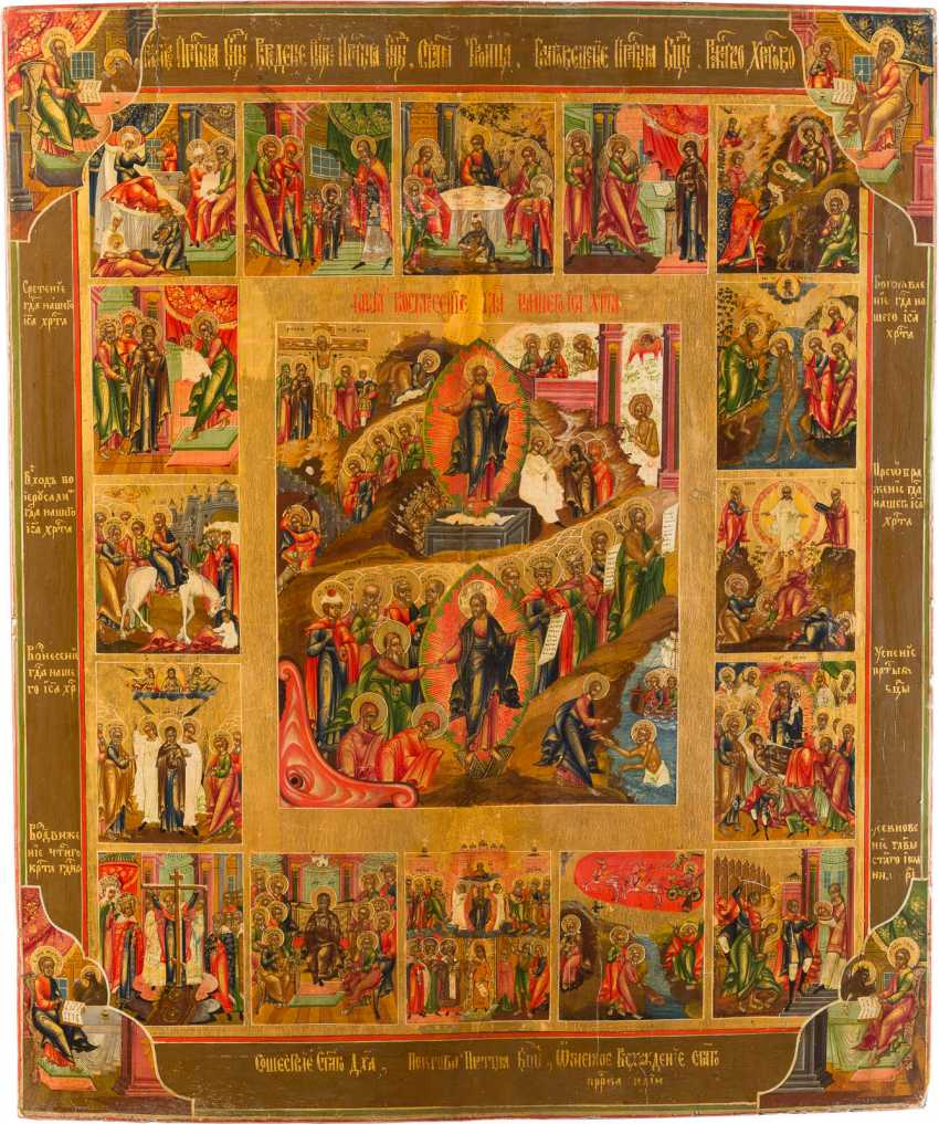 LARGE-FORMAT ICON WITH THE RESURRECTION OF CHRIST AND THE HARROWING OF HELL WITH 16 HIGH STRENGTH OF THE ORTHODOX CHURCH YEAR AND THE FOUR EVANGELISTS - photo 1
