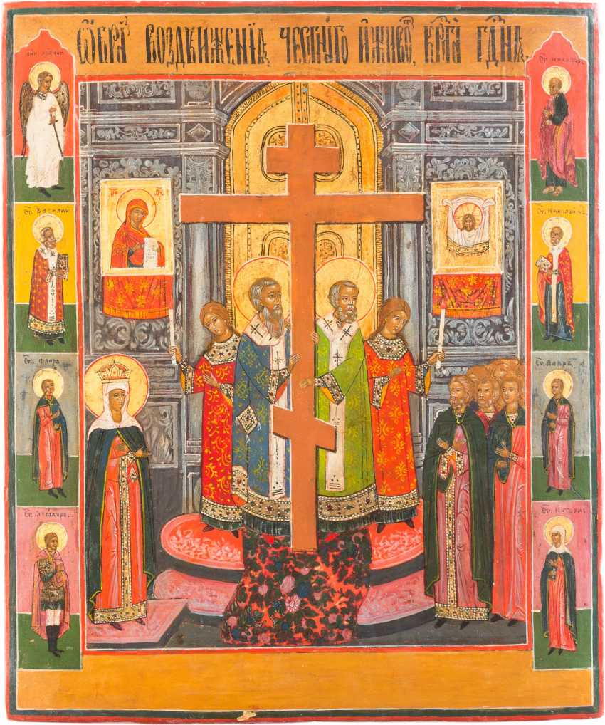 ICON OF THE EXALTATION OF THE TRUE CROSS - photo 1