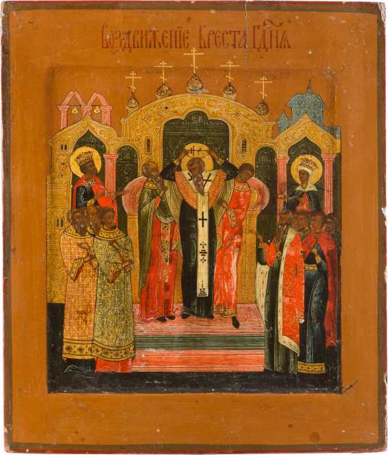 FINE ICON OF THE EXALTATION OF THE TRUE CROSS - photo 1