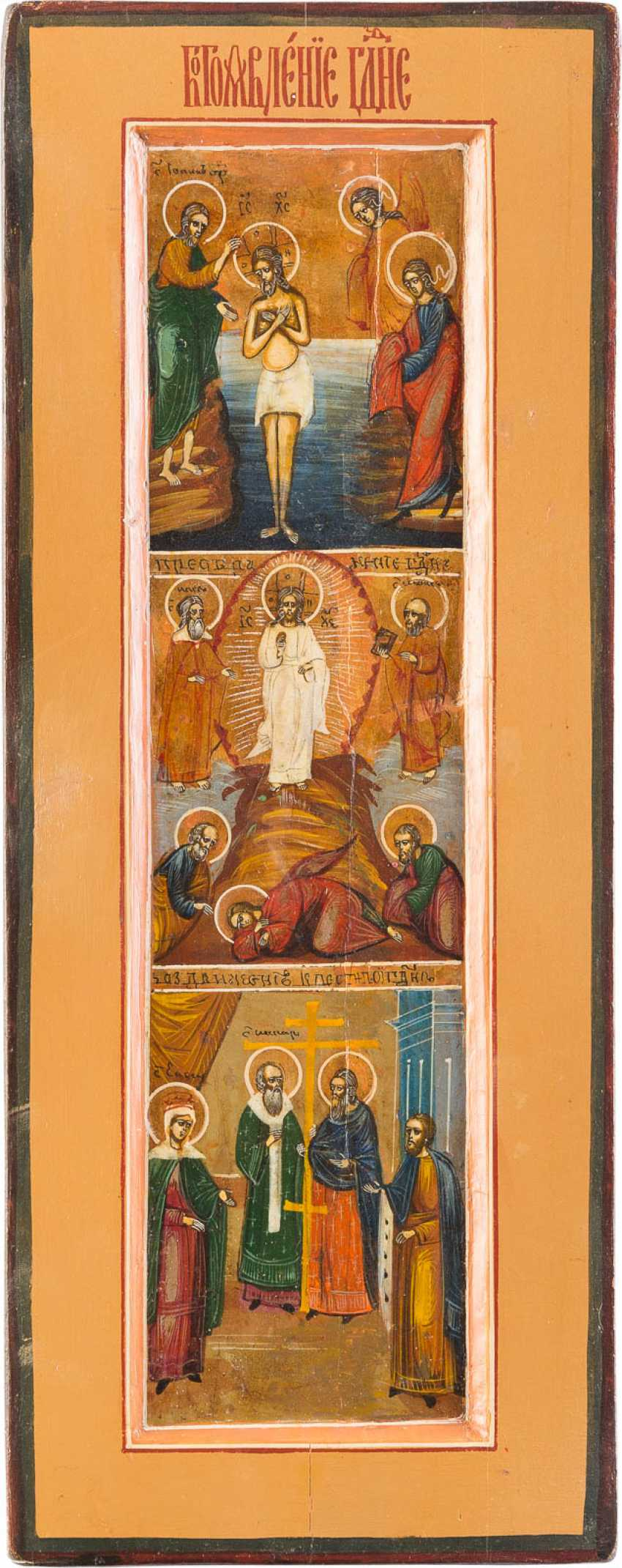 ICON FRAGMENT WITH THREE HIGH FESTIVALS OF THE ORTHODOX CHURCH YEAR - photo 1