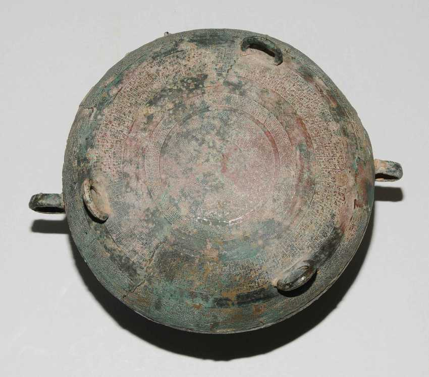 Ritual vessel type thing, or Dui - photo 7