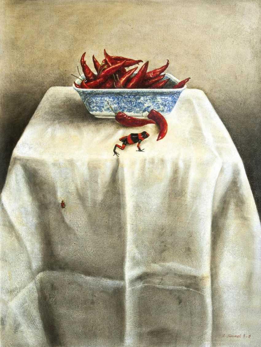 Chili Altar - photo 1