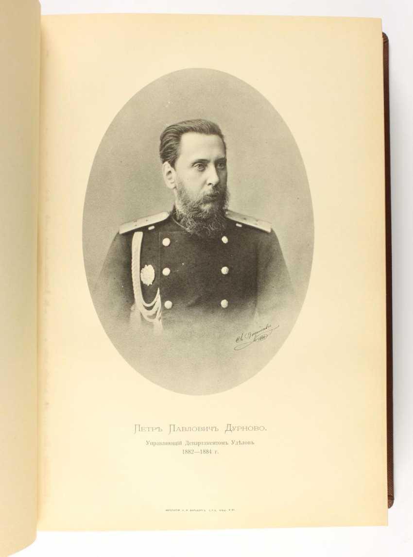 2-volume history - photo 2