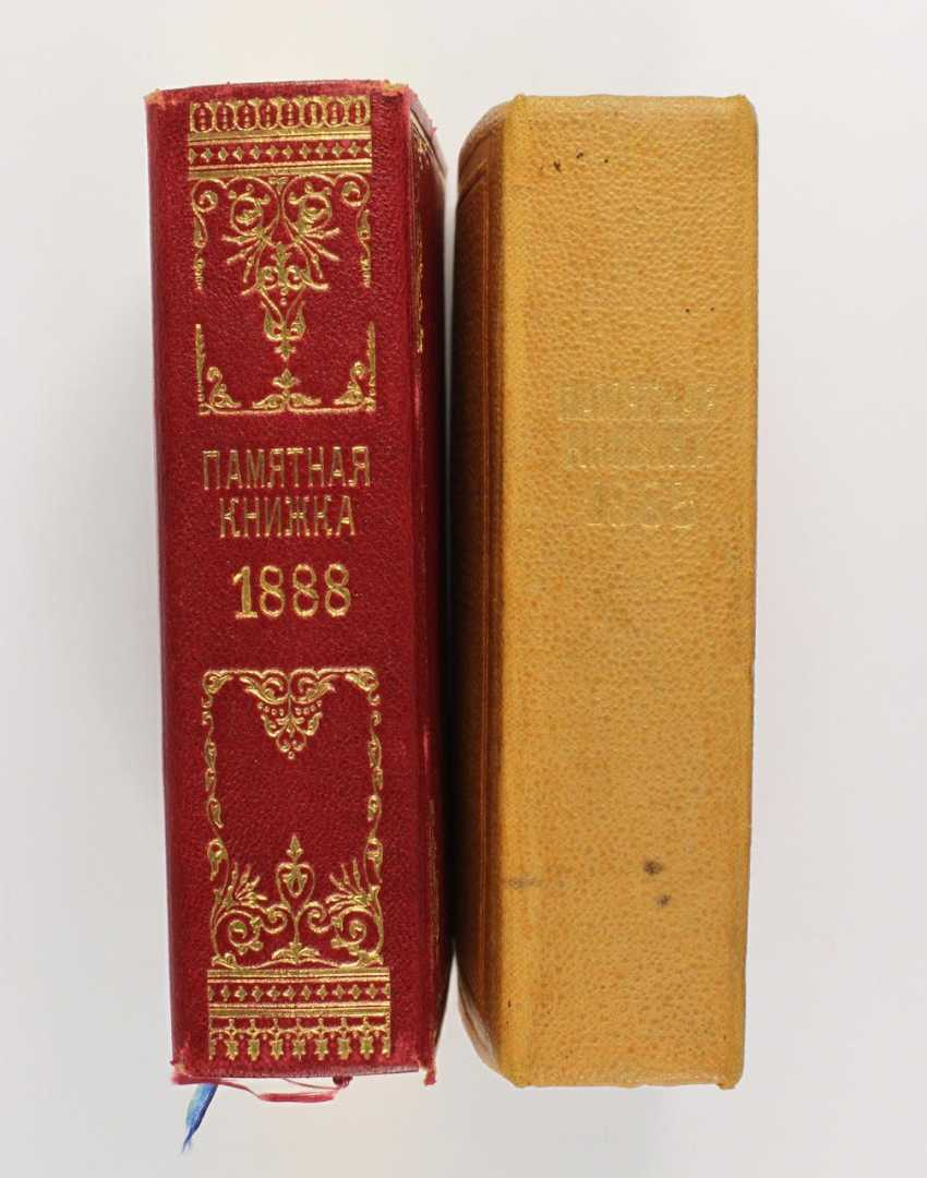 Memory books of 1885 and 1888, - photo 2