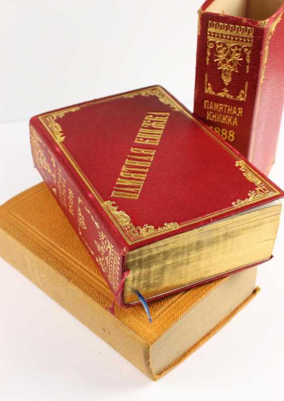 Memory books of 1885 and 1888, - photo 3