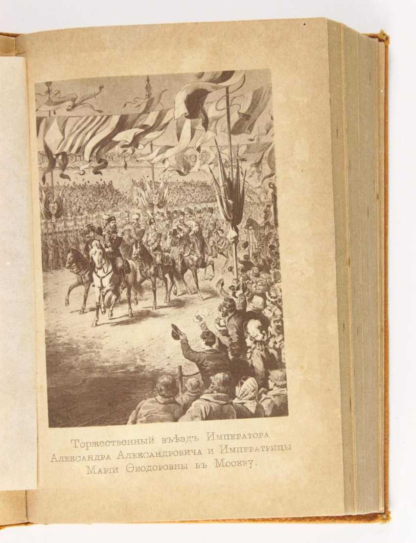 Memory books of 1885 and 1888, - photo 4