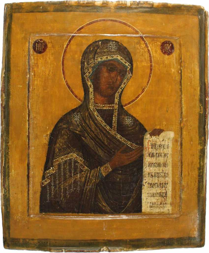 3 Russian Icons, - photo 2