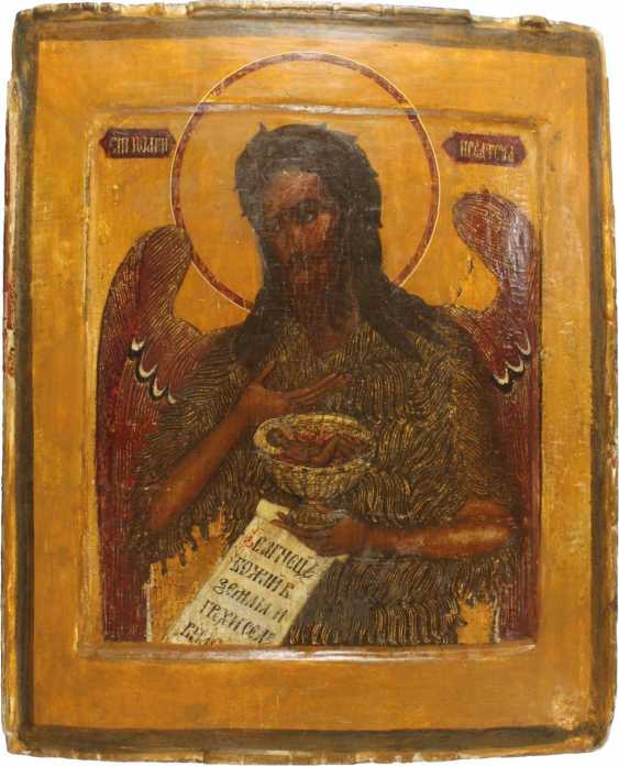 3 Russian Icons, - photo 4