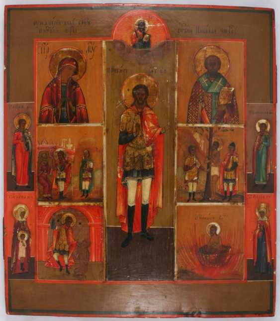 Russian Icon, - photo 1