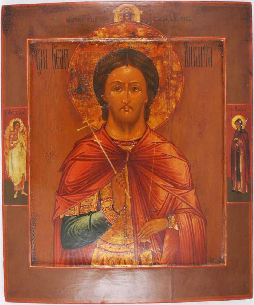 Russian Icon, - photo 1