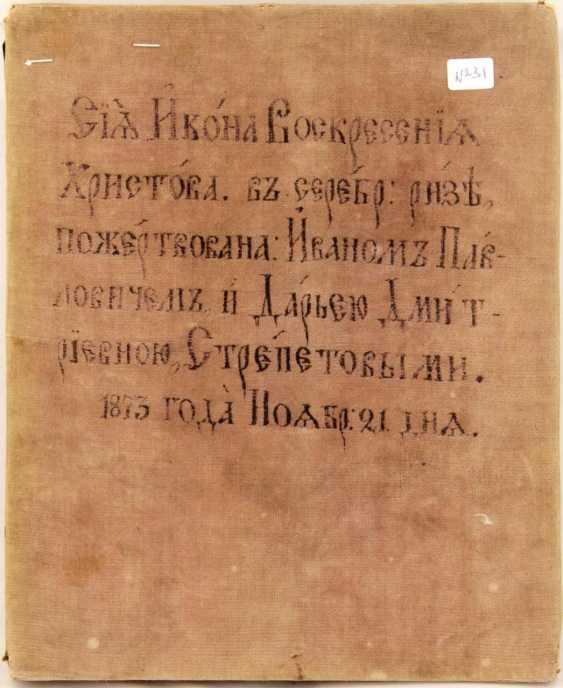 Russian Icon, - photo 2