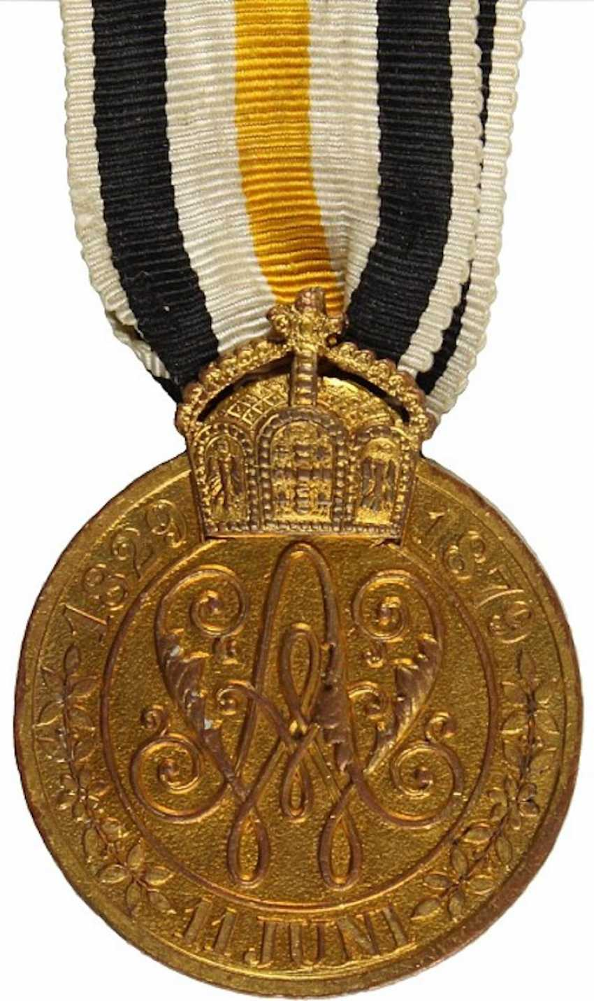 Medal - photo 1