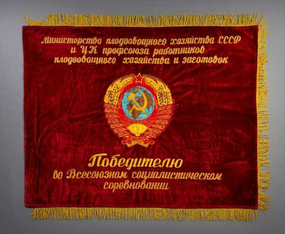 Large Honor Banner - photo 1