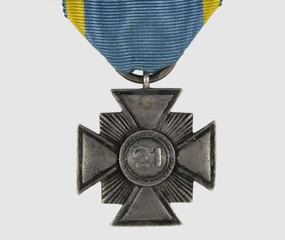 Military service award, - photo 1