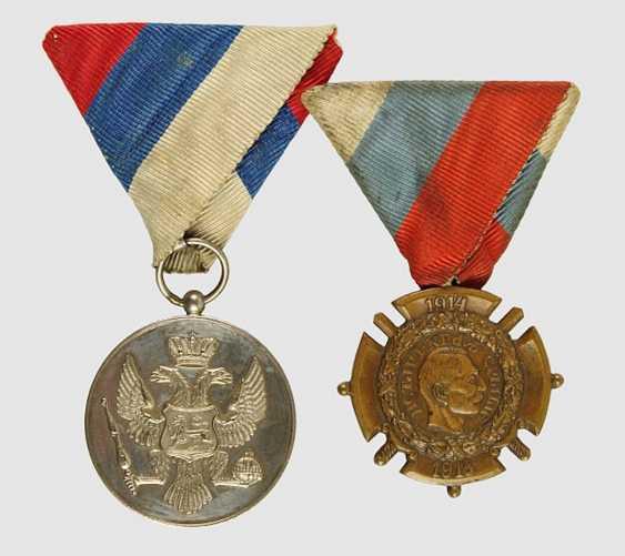 """Королевство Черногория - Медаль """"За Отвагу"""", - фото 1"""