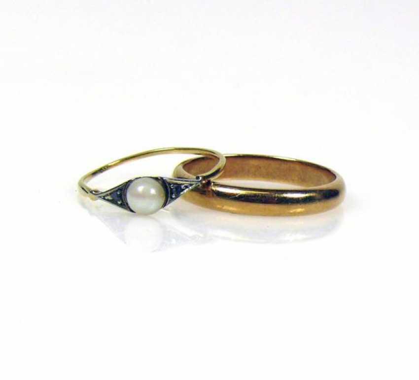 Обручальное кольцо - фото 1