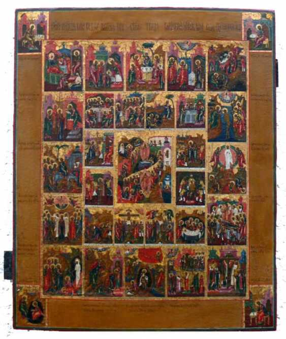 Feast Day Icon - photo 1