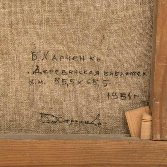 "HARTCHENKO, BORIS (also Kharchenko, 1927-1985, russ. Artist), ""In the village library"", - photo 4"