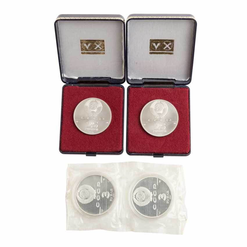 Russia/PALLADIUM and SILVER - bundle with 2 x 25 rubles 1991 Ballerina, - photo 1