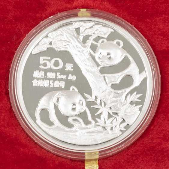 China 50 Yuan 1990, 5 ounces of silver fine, - photo 2