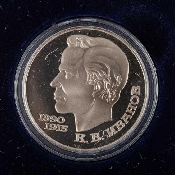 Bunte Mischung Münzen aus aller Welt, mit GOLD und SILBER - - Foto 5