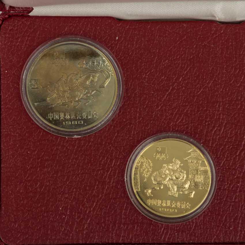 China - 8 x 1 Yuan 1980, Messing, - Foto 2