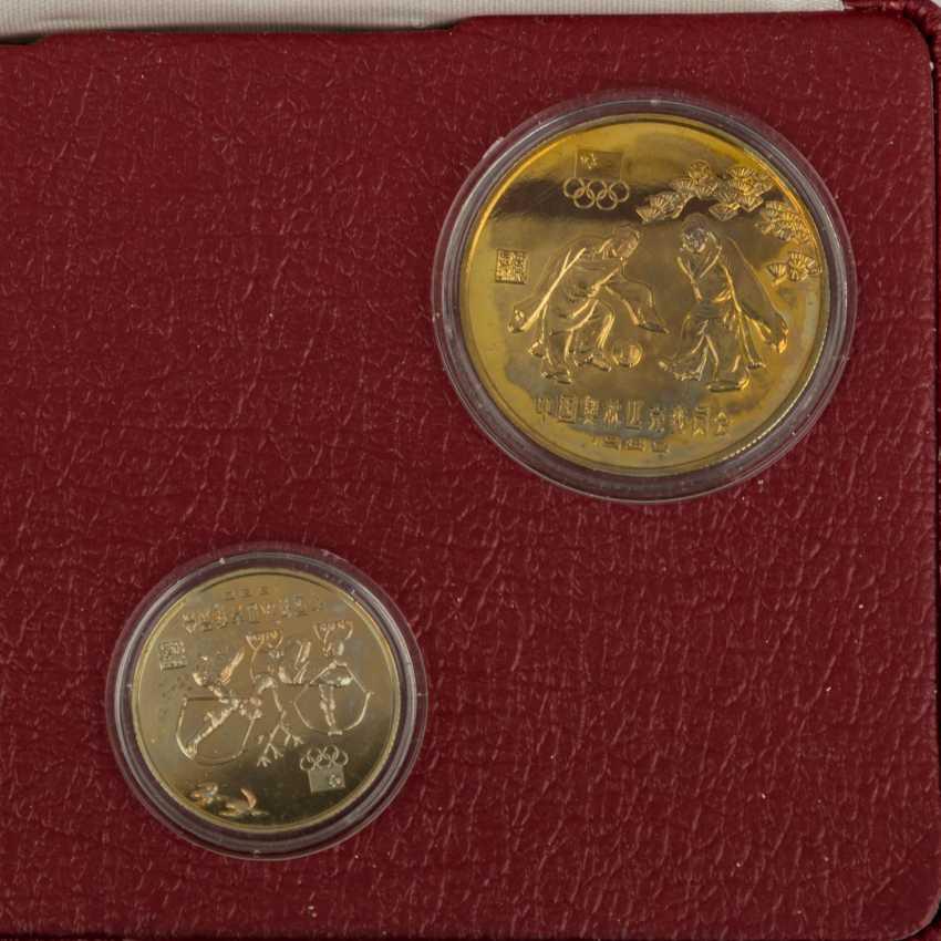 China - 8 x 1 Yuan 1980, Messing, - Foto 3
