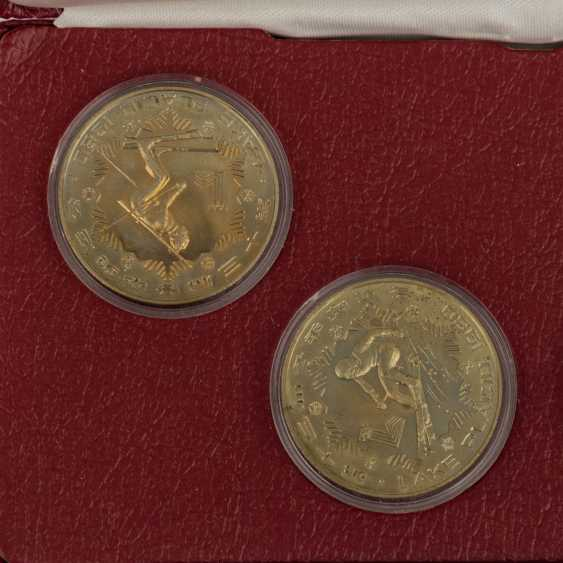 China - 8 x 1 Yuan 1980, Messing, - Foto 4