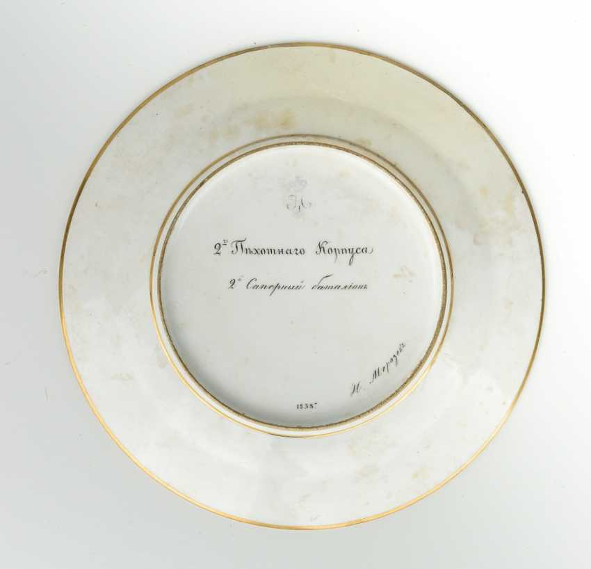Military Porcelain Plate