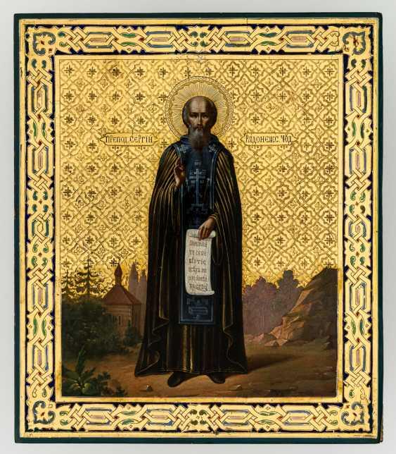 St. Sergius of Radonesh