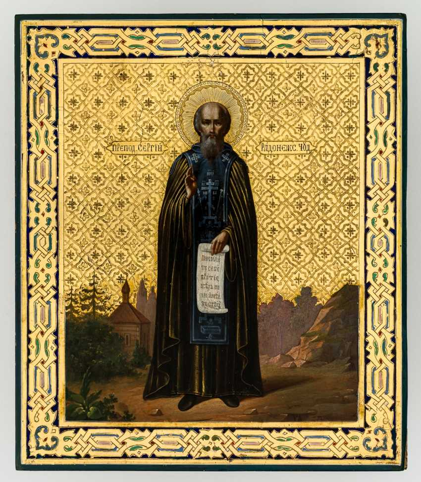 St. Sergius of Radonesh - photo 1