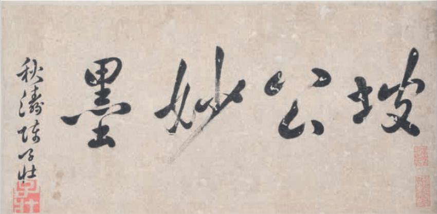 STIL VON SU SHI (1036-1101) - photo 2
