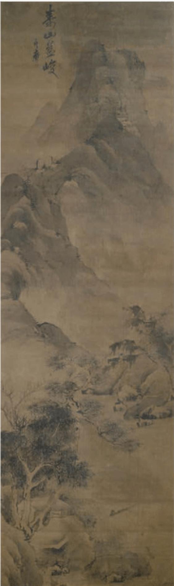 Mountain landscape - photo 1